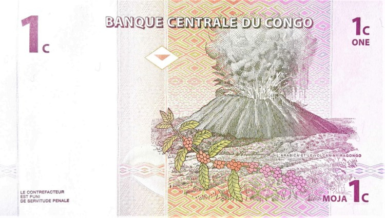 Congo 1 Centime Banknote, Year 1997 back, featuring Nyiragongo volcano and arabic coffee