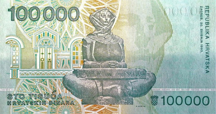 Croatia 100,000 Dinar Banknote back, featuring sculpture History of the Croats