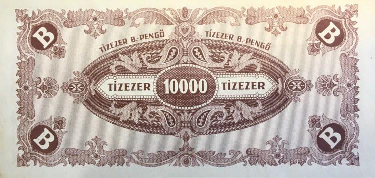 Hungary 10,000 Pengő Banknote back