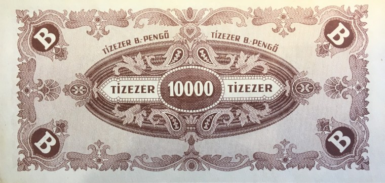Hungary 10,000 Pengő Banknote back