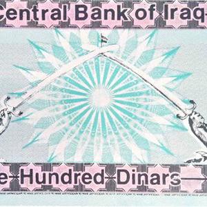 Iraq 100 Dinar banknote