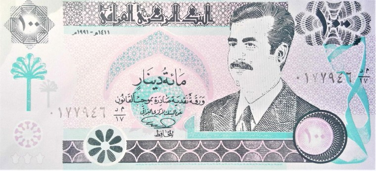 Iraq 100 Dinars Banknote front, featuring portrait