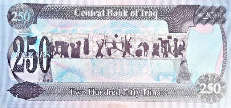 Iraq 250 Dinars Banknote back
