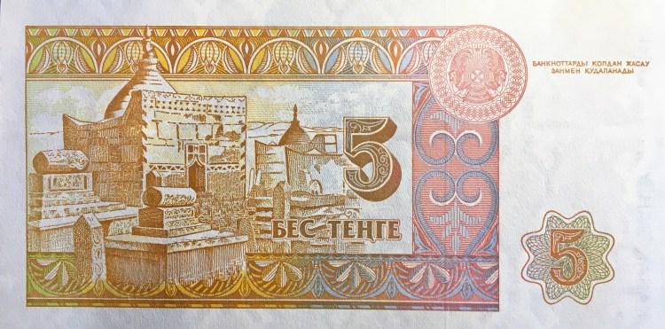 Kazakhstan 5 Tengé Banknote, Year 1993 back