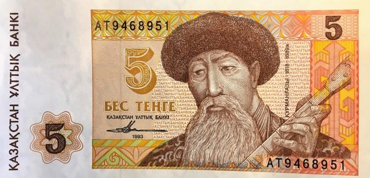 Kazakhstan 5 Tengé Banknote, Year 1993 - front, featuring portrait