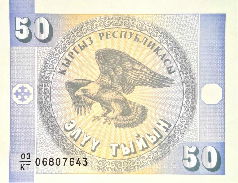 Kyrgyzstan 10 Tyiyn Banknote, Year 1993 back