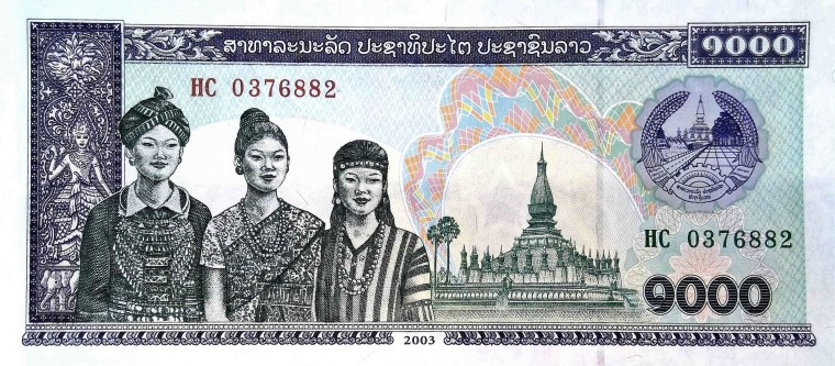 Laos 1000 kips banknote, year 2003 front, featuring 3 women representing 3 ethnic groups
