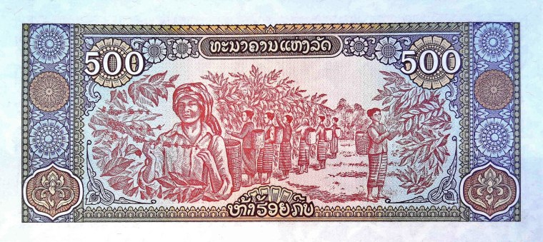 Laos 500 kips banknote, year 1988 back, featuring fruit harvest