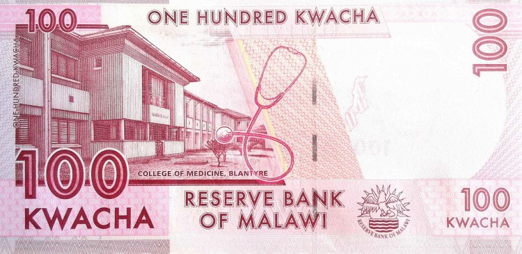 Malawi 100 kwacha banknote 2014 back, featuring College of Medecine and stethescope