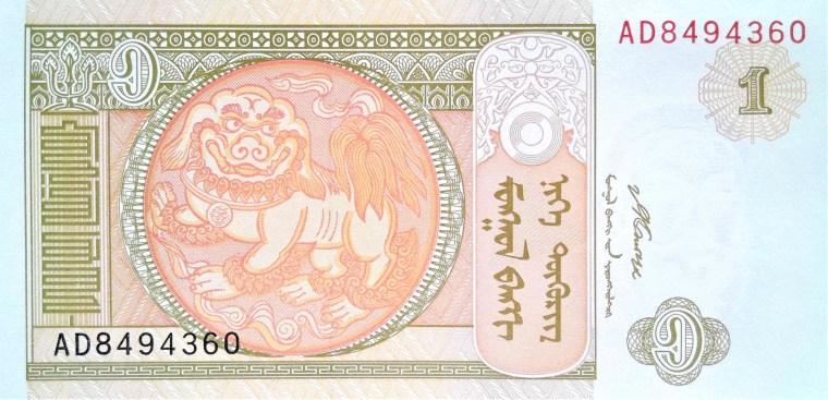 Mongolian 1 Tögrög Banknote, Year 2008 front