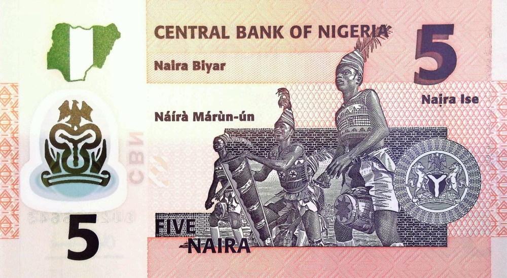 Nigeria 5 Naira Banknote, year 2015 back