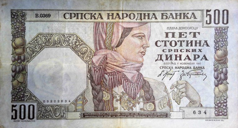 Serbia 500 Dinara Banknote, Year 1941 back, featuring woman in national dress