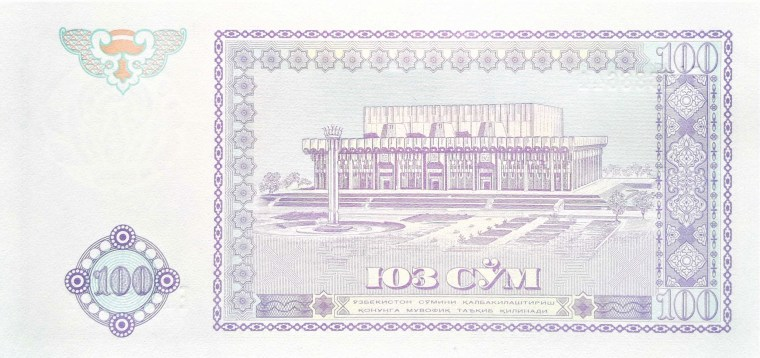 closeup of detail on Uzbekistan 100 Som Banknote, Year 1994 back