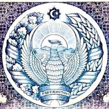 closeup of detail on Uzbekistan 100 Som Banknote, Year 1994 front
