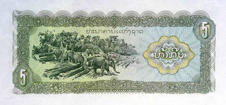 Laos 5 kips banknote, year 1979 back, featuring elephants logging