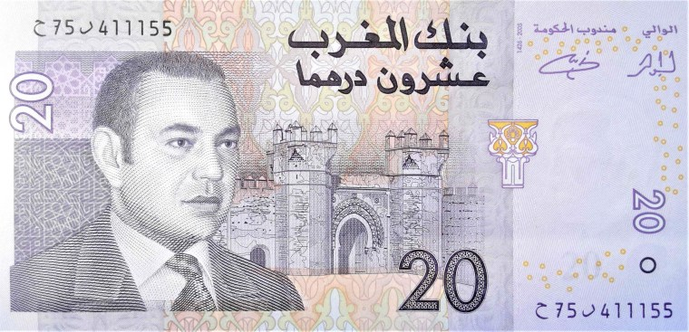 Morocco 20 dirhams banknote, year 2005, front, featuring portrait of King Mohammed VI