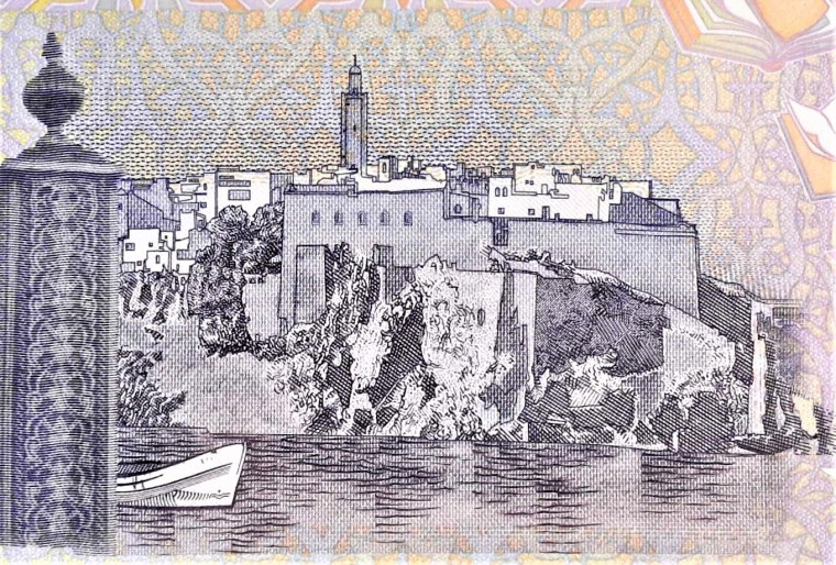 Detail from Morocco 20 dirhams banknote, year 2005, back
