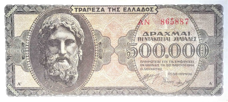 Greece 500000 drachmas banknote, year 1944, front featuring Zeus