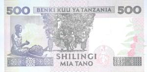 Tanzania 500 shilingi banknote back featuring coffee harvest