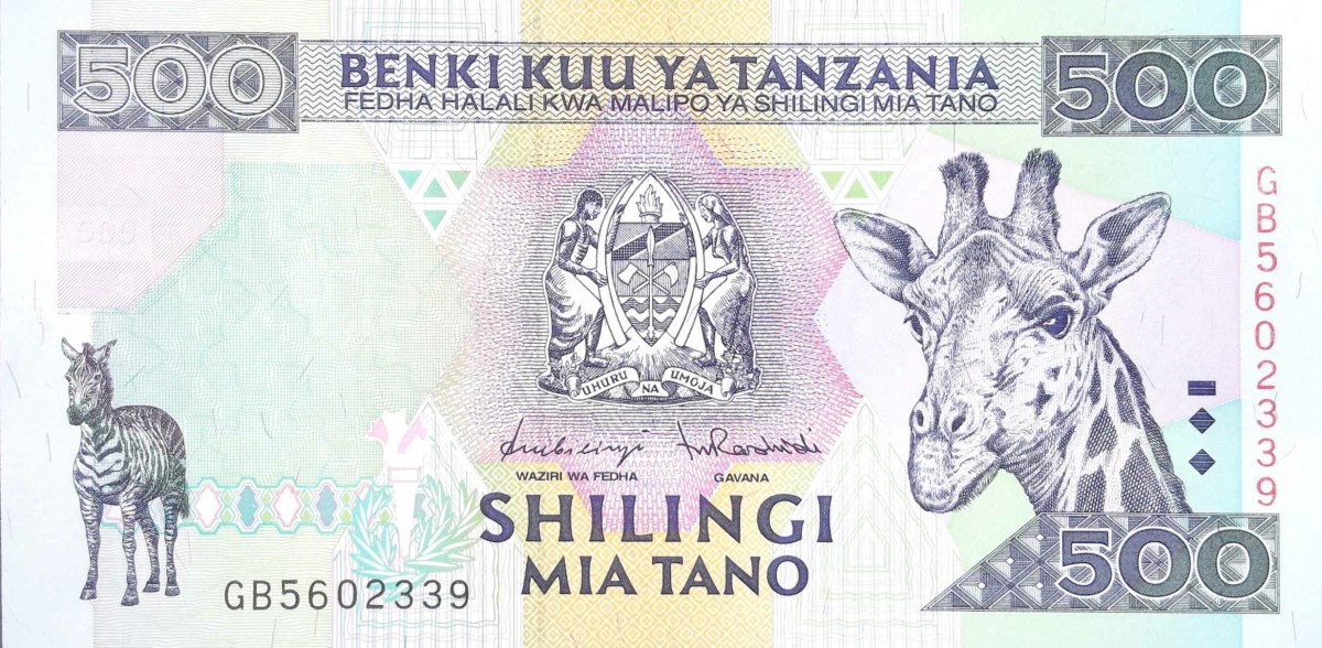 Tanzania 500 Shilingi banknote front featuring coat of arms and giraffe and zebra
