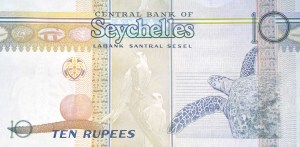 seychelles 10 rupees banknote front, featuring sea turtle