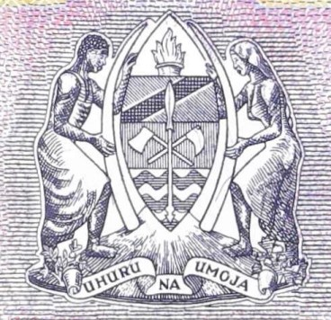 detail from Tanzania 500 shilingi banknote front (3) featuring coat of arms