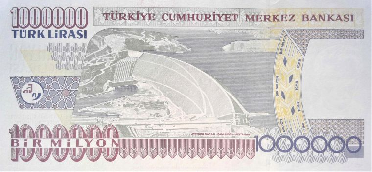 Turkey, 1000000 Lira banknote Year 1970 reverse