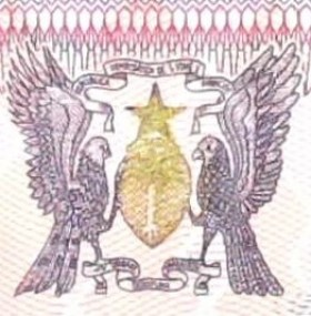 closeup detail of coat of arms on sao tome e principe 5000 dobras banknote  2013 front (3)