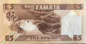 Zambia 5 Kwacha banknote back