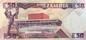 Zambia 50 Kwacha banknote back