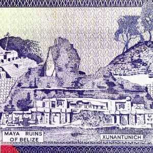 Belize 2 Dollars 2014 banknote back featuring scene Maya ruins of Belize, Xunantunich archaeological site