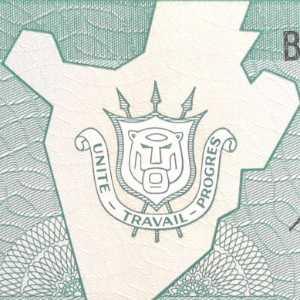 Burundi 10 Franc 2005 banknote front (2), featuring Burundi coat of arms