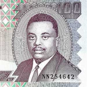 Burundi 100 Franc 2011 banknote front (2), featuring Louis Louis Rwagasore