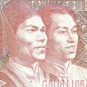 China 1 Renminbi 1980 banknote front (2)
