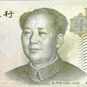 China 1 Renminbi 1999 banknote front (2)