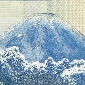 El Salvador 10 Colon 1998 banknote back - 2 (2), featuring Volcano de Izalco
