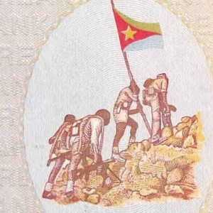 Eritrea 1 Nakfa 1997 banknote front (2)