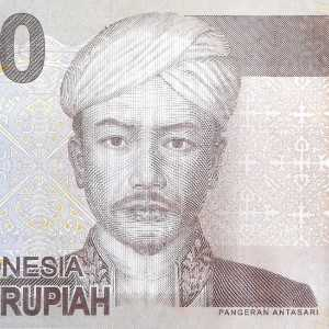 Indonesia 2000 Rupiah 2015 banknote front (2)