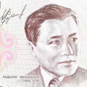 Kyrgyzstan 1 Som banknote front (2), featuring Abdylas Maldybayev, beloved music composer