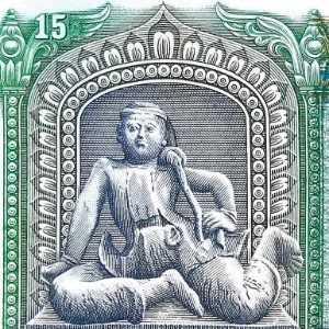 Myanmar 15 Kyat banknote back (2)