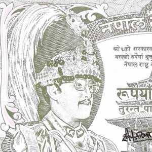 Nepal 2 Rupee banknote front (2), featuring King Birendra Bir Bikram