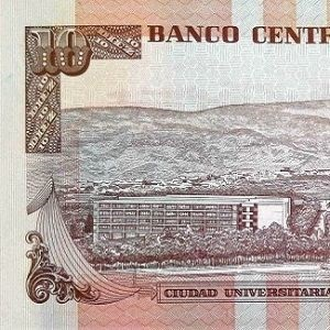 Honduras banknote back