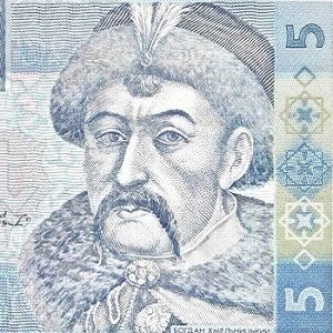 closeup detail of Ukraine 5 Hryvnia Banknote, Year 2013, front, featuring portrait of Bohdan Khmelnytsky
