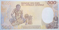 Republic of central africa 500 francs banknote back featuring wood carver