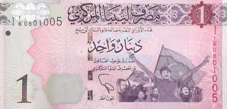 Libya One dinar, back