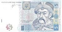 Ukraine 5 Hryvnia Banknote, Year 2013, front, featuring portrait of Bohdan Khmelnytsky