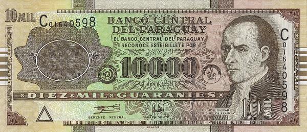 Paraguay 10000 guarani banknote front