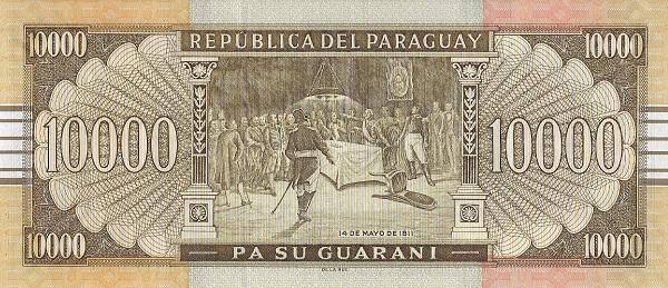 banknote Paraguay, 10000 guarani 2004 back