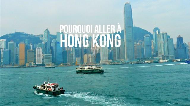 Hong Kong blog voyage arpenter le chemin