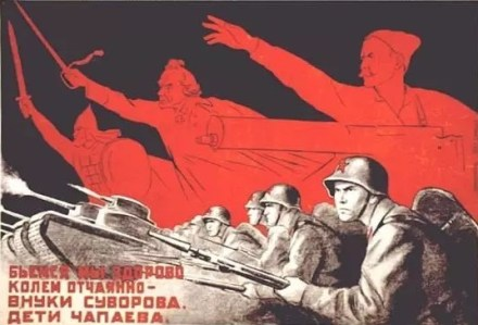 WW2_Soviet_Nationalist_Propaganda_Poster02b